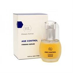 Сыворотка Holy Land Age Control Firming Serum - укрепляющая сыворотка 30 мл - фото 10583