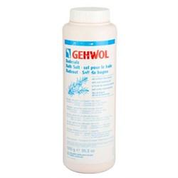 Gehwol Classic Product Bath Salt - Соль для ванны с розмарином 1000 гр - фото 10797