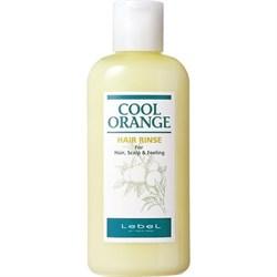 "Бальзам-ополаскиватель ""Lebel Cool Orange Hair Rinse Холодный Апельсин"" 200мл - фото 10870"