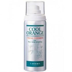 Lebel Cool Orange Fresh Shower - Освежитель для волос и кожи головы «Холодный Апельсин» 75 мл - фото 10872