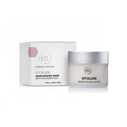 "Маска ""Holy Land Vitalise Moisturizing Mask With Hyaluronic Acid увлажняющая"" 50мл - фото 11035"