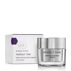 Holy Land Perfect Time Deep Acting Night Cream - Крем Активный Ночной 50мл - фото 11045