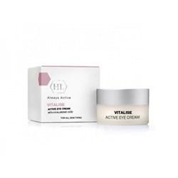 Holy Land Vitalise Active Eye Cream With Hyaluronic Acid - активный крем под глаза 15 мл. - фото 11078