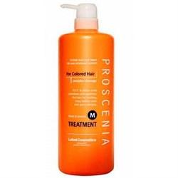 Lebel Proscenia Treatment M - Маска для окрашенных волос и волос после химического выпрямления 980мл - фото 11248
