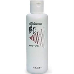 Lebel рH 4.7 Moisture Conditioner - Кондиционер для волос «Жемчужный» 250 мл - фото 11526