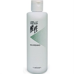 Lebel рH 4.7 Hair Nourishing Soap - Шампунь для окрашенных волос «Жемчужный» 400 мл - фото 11528
