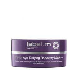 "Маска ""label.m восстанавливающая антивозрастная терапия"" 120мл - фото 11529"