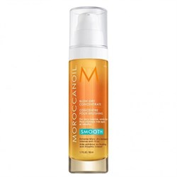 Moroccanoil Blow Dry Concentrate - Концентрат для сушки феном 50 мл - фото 12042