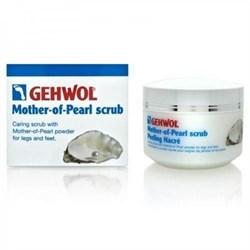 Gehwol Mother-of-Pearl scrub - Жемчужный пилинг 150 мл - фото 12458