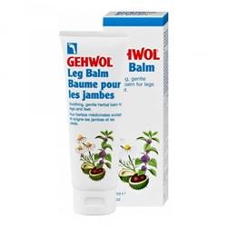 """Бальзам """"Gehwol Leg Balm"""" 125мл для ног для укрепления вен - фото 12459"""