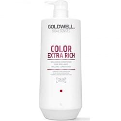 """Кондиционер """"Goldwell Dualsenses Color Extra Rich Brilliance Conditioner"""" 1000мл интенсивный для блеска окрашенных волос - фото 12477"""