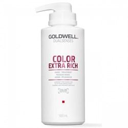 Goldwell Dualsenses Color Exrta Rich 60SEC Treatment - Уход за 60 секунд для блеска окрашенных волос 500мл - фото 12478