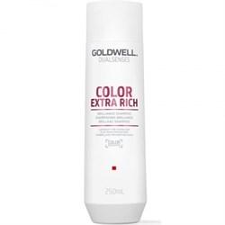 """Шампунь """"Goldwell Dualsenses Color Extra Rich Brilliance Shampoo"""" 250мл интенсивный для блеска окрашенных волос - фото 12480"""