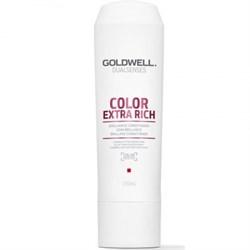 """Кондиционер """"Goldwell Dualsenses Color Extra Rich Brilliance Conditioner"""" 200мл интенсивный для блеска окрашенных волос - фото 12482"""