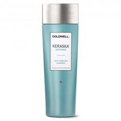 "Шампунь ""Goldwell Kerasilk Premium Repower Anti-hairloss Shampoo"" 250мл против выпадения волос - фото 12485"