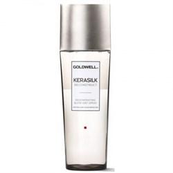 """Спрей """"Goldwell Kerasilk Premium Reconstruct Regenerating Blow Dry Spray Термозащитный Регенерирующий"""" 125мл - фото 12489"""