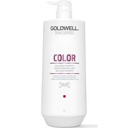 """Шампунь """"Goldwell Dualsenses Color Brilliance Shampoo"""" 1000мл для блеска окрашенных волос - фото 12497"""