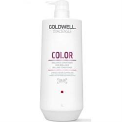 """Кондиционер """"Goldwell Dualsenses Color Brilliance Conditioner"""" 1000мл для блеска окрашенных волос - фото 12500"""