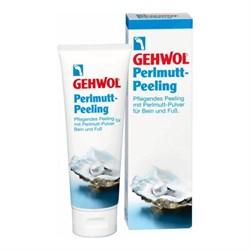 Gehwol Classic Product Mother-of-Pearl scrub - Жемчужный пилинг, тюбик, 125 мл - фото 12539