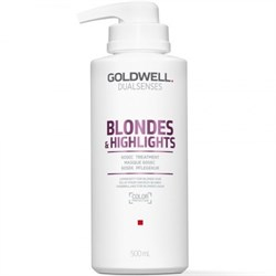 Goldwell Dualsenses Blondes & Highlights 60SEC Treatment - Интенсивный уход за 60 секунд для осветленных волос 500мл - фото 12561