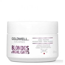 Goldwell Dualsenses Blondes & Highlights 60sec Treatment - Интенсивный уход за 60 секунд для осветленных волос 200мл - фото 12617