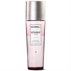 """Спрей """"Goldwell Kerasilk Premium Color Protective Blow Dry Spray Термозащитный"""" 125мл  для окрашенных волос - фото 12627"""