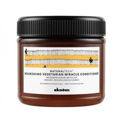 """Кондиционер """"Davines New Natural Tech Nourishing Vegetarian Miracle Conditioner Вегетарианское чудо"""" 250мл питательный - фото 12684"""