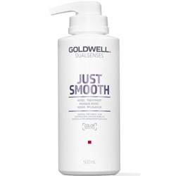 Goldwell Dualsenses Just Smooth 60SEC Treatment - Интенсивный уход за 60 секунд для непослушных волос 500мл - фото 12715