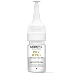 "Сыворотка ""Goldwell Dualsenses Rich Repair Intensive Restoring Serum интенсивная восстанавливающая"" 1 x 18мл - фото 12717"