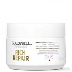 Goldwell Dualsenses Rich Repair 60sec Treatment - Уход за 60 секунд 200мл - фото 12719