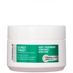 Goldwell Dualsenses Curly Twist Moist - Интенсивный уход за 60 секунд для вьющихся волос 200мл - фото 12728