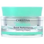 """Крем """"Christina Unstress Quick Performance calming Cream успокаивающий быстрого действия"""" 50мл"""