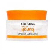 """Маска """"Christina Forever Young Eye Smooth Mask"""" для сглаживания морщин в области глаз"""