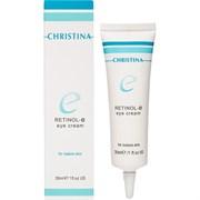 Christina Retinol E Eye Cream for mature skin - Крем Для Глаз с Ретинолом 30мл