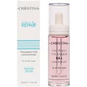 Christina Line Repair - Theraskin + HA - Регенерирующие увлажняющие капли Тераскин + НА 30 мл