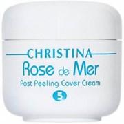 Christina Rose de Mer 5 Post Peeling Cover Cream - Постпилинговый Тональный Защитный Крем «Роз де Мер» 20мл