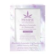 Соль для ванны расслабляющая Лаванда, Ромашка и Дикие Ягоды / Blueberry Lavender & Chamomile Herbal Relaxing Bath Salts, 2*28 гр.