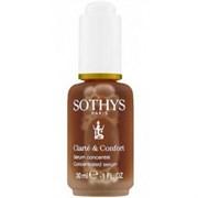 SOTHYS Clarte & Comfort Concentrated Serum - Сотис Концентрированная Сыворотка для Укрепления и Защиты Сосудов 30мл