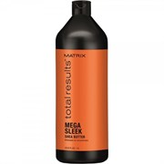 MATRIX total resalts™ MEGA SLEEK Shampoo - Шампунь для гладкости непослушных волос с маслом ши 1000мл